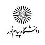 Payam Noor Universiteti