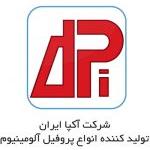 شرکت آکپا ایران