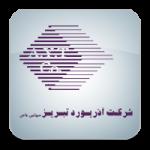 شرکت آذر یورد تبریز