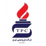 شرکت پتروشیمی تبریز
