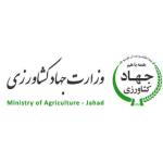 سازمان جهاد کشاورزی