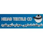 شرکت نساجی حجاب شهر کرد