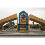 بیمارستان سلمان فارسی بوشهر